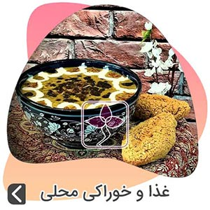 غذا و خوراکی کردستان ژیناسو , ژیناسو