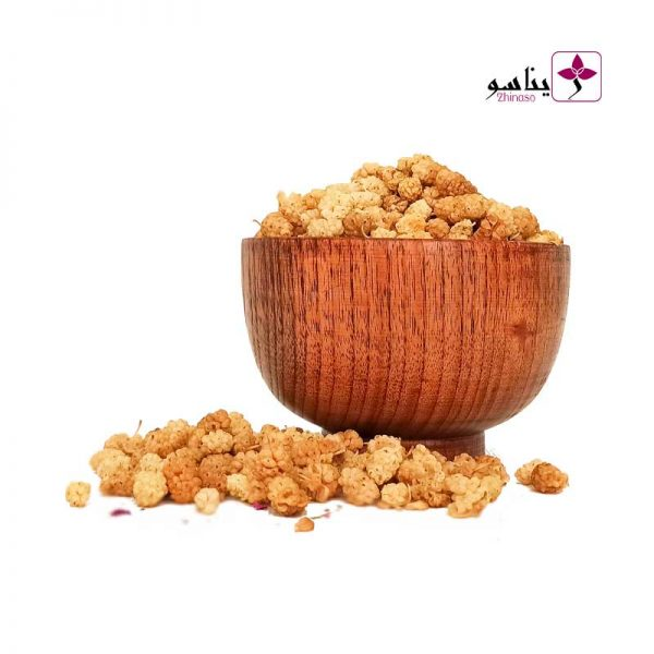 توت خشک بی دانه کردستان - توت برنجی | ژیناسو